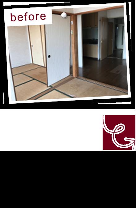 トイレ リフォーム施工事例
