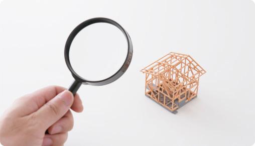 建築士による検査