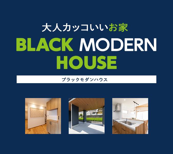 脇浜モデルハウス